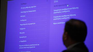 Tax declarations in Greece estimated to begin earlier in 2020
